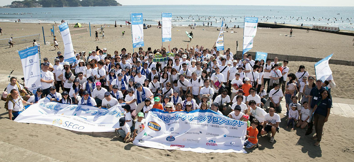 SEGO Initiative, Fujisawa Beach Cleaning Project